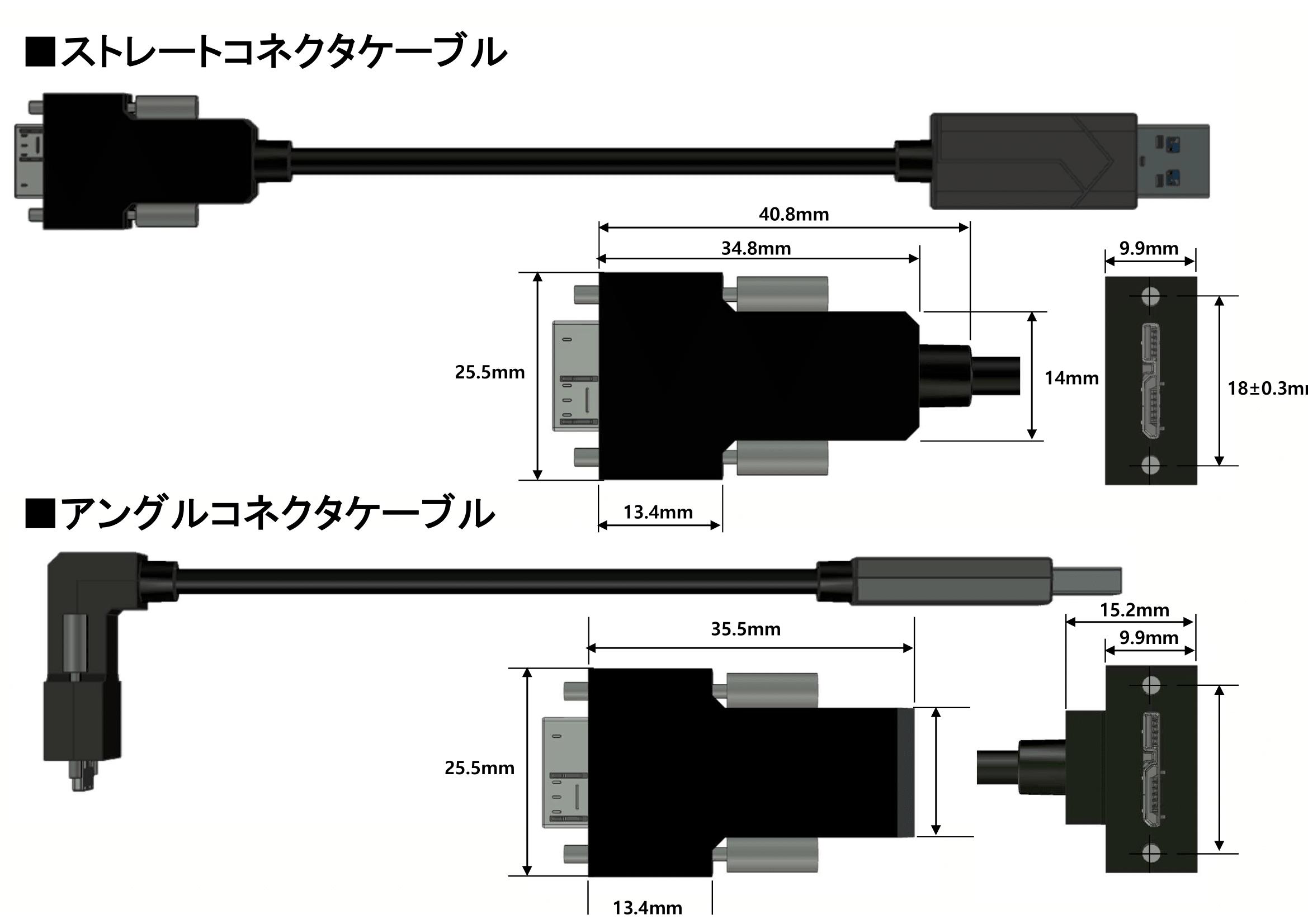 光USB3.1ケーブル※近日リリース予定