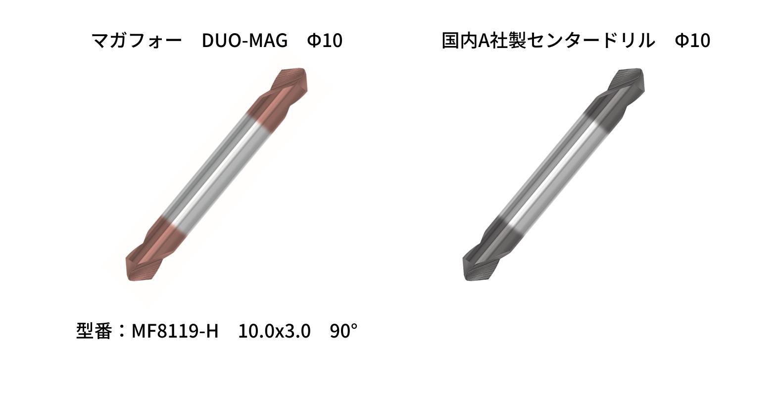 duo-mag(9).png